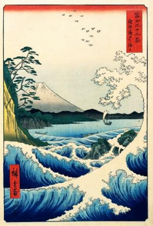 Hiroshige-fuji36-suruga-ota-m