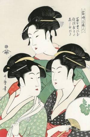 Utamaro1793-okada